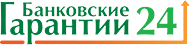 logo-bankovskie-garantii24